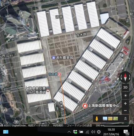 上海国際展覧中心(浦東)
