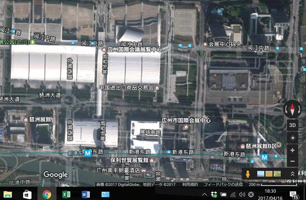 広州国際会展中心:ChinaPrintなどが開催される