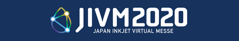 JIVM 2020  JAPAN INKJET VIRTUAL MESSE